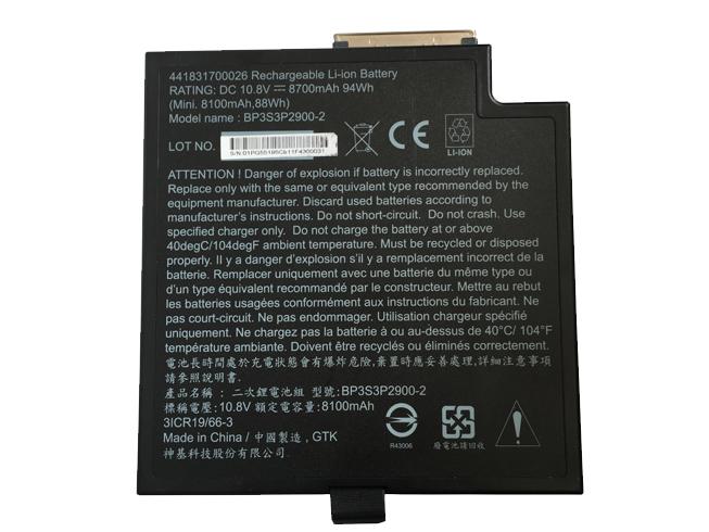 Batería Getac BP3S3P2900-2